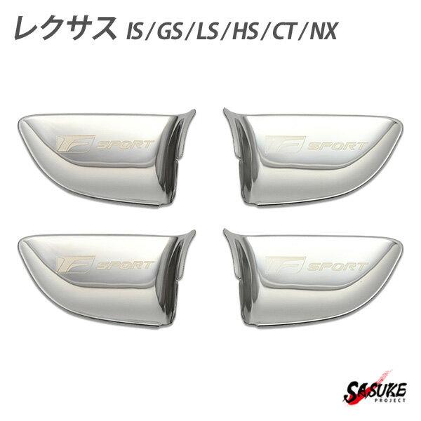 内装パーツ, インテリアパネル  LEXUS IS GS LS HS CT NX 4