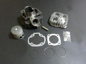 送料無料 ジョーカー50 ボアアップキット 50mm 81.2cc ホンダ 原付エンジン用カスタムキット ピストン シリンダー ヘッド ガスケット ピストンリング