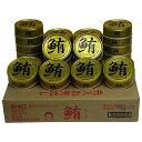 1缶まるごと旨いまぐろライトツナフレーク70g24缶セット