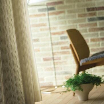 スミノエ colne コルネ Saveur サヴールサイズ:幅100cm×丈200cm【1枚入り】既製サイズ 厚地カーテン コットン日本製 ウォッシャブル カーテンヨコ糸にめんを用いてやわらかな風合いに仕上げた、マルチストライプ柄