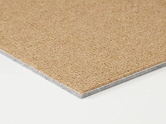 訂單確定聲音從一塊 & 非滑 & 除臭 & 火焰切割新只平鋪地毯 JT200