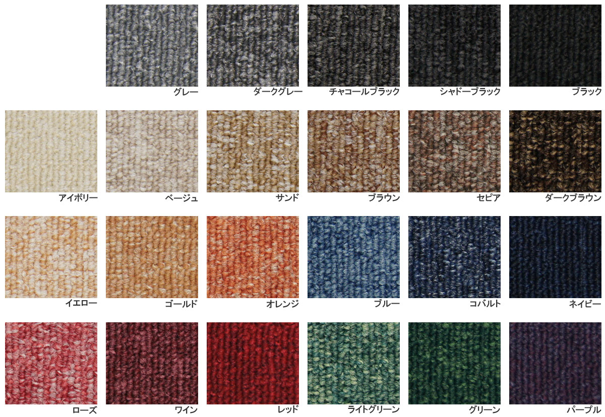 Dream Interior Rakuten Global Market Plain Loop Carpet