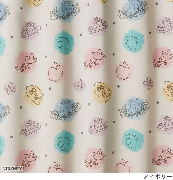 ディズニー プリンセス チャーム 遮光カーテン【サイズ:幅100cm×丈135cm】【2枚組】日本製Disney PRINCESS charm curtainウォッシャブル 形状記憶加工 遮光2級 既製カーテン