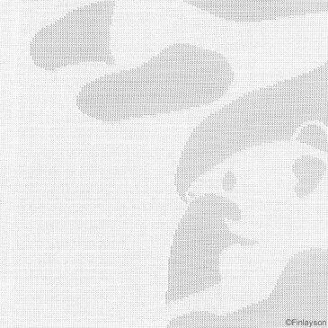 フィンレイソン デザイナーズカーテンパンダデザイン レース AJATUS アヤトス[サイズ:幅100cm×丈133cm]【2枚組】【Finlayson】既製サイズ レースカーテン防炎加工 ウォッシャブル 遮熱 ミラーカーテン 日本製