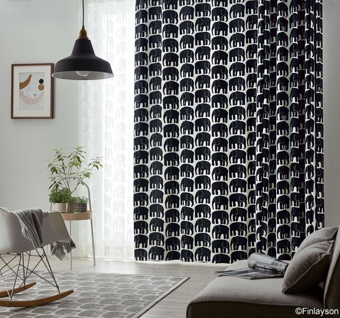フィンレイソン ELEFANTTI エレファンティ[サイズ:幅100cm×丈135cm]【1枚入り】【Finlayson】北欧 デザイナーズカーテン既製サイズ 遮光カーテン ゾウのデザイン遮光2級 ウォッシャブル 日本製