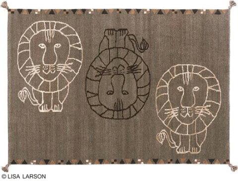 リサ・ラーソン ライオン ギャベ ラグ マット【サイズ:約140cm×200cm】インド製デザイナーズブランド 【LISA LARSON】ウール100% 手織り ギャベ織物ラグマット カーペット 絨毯