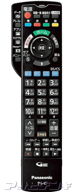 アクセサリー・部品, リモコン Panasonic VIERA TH-55GZ1000TH-55GZ1800TH-55G Z2000TH-65GZ1000TH-65GZ1800T H-65GZ2000TH-43GX855TH-49GX8 55TH-55GX855TH-65GX855N2QBYB 000052