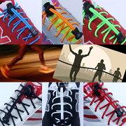 デザイン ストッパー ジョギング ウォーキング ランニング スポーツシューズ クツヒモ レディース