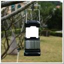 【送料無料】USB充電式 3モード搭載 おりたたみ LEDランタン 折り畳み LEDライト スライド式 COB LEDランプ 高輝度 明るい 18650電池式ランタン 吊るせるフック付き フラッシュライトトーチ アウトドア キャンプ 夜釣り 懐中電灯