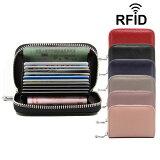 (10色)本革 RFID 12ポケット スキミング防止 カード入れ カードケース じゃばら アコーディオン式 レディース レザー 財布 ポイントカード クレジットカード 名刺