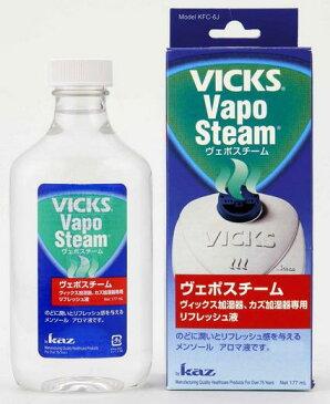【メーカー直送A】ヴィックス スチーム加湿器用リフレッシュ液 メンソール177ml