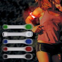 (選べる2個セット)【8色】 LED アーム バンド 2モード セフティバンド 高輝度LEDバンド