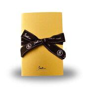 コルセショコラ チョコレート プチギフト プレゼント スイーツ フランス サティー