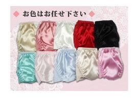 ショーツ福袋7枚セット【シルクショーツ】【100%シルク】【敏感肌】【乾燥肌】【こだわりシルク】【ショーツ絹】シルク下着婦人下着