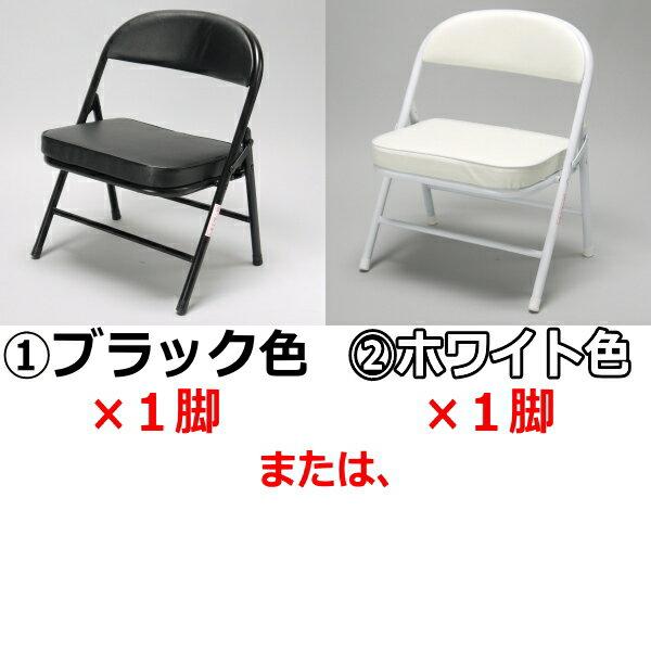 チェア>折り畳みイス(34-CFP)>セット販売