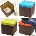 ボックススツール 大(Lサイズ、41cm正方形)1個でも2個以上でも何個でも合計送料648円です♪(参考: スツール ベージュ ブルー グリーン オレンジ イス 椅子 チェア 収納ボックス )