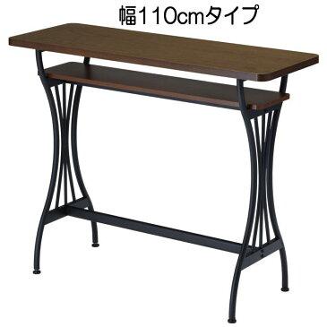ハイテーブル (110cm幅) アンティーク 調かつスタイリッシュなデザインが大好評です!(参考: オーク ブラウン 茶色 茶色い 木製 北欧 机 カウンターテーブル )