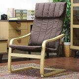 リラックスチェア ( ブラウン 色) 完成品ではなく組立が必要ですので慣れた人に手伝っていただいてくださいませ♪ アームチェア 木製 布地 茶色 椅子 イス いす ロッキングチェア リクライニングチェア パーソナルチェア 楽天プレミアム 楽天プレミアム対象