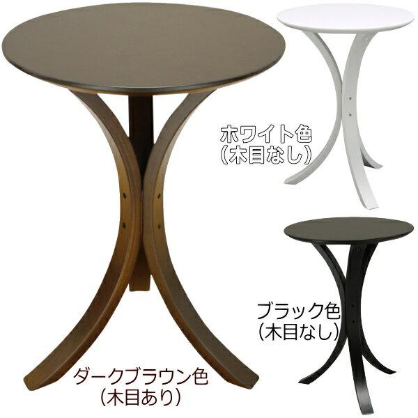 サイドテーブル合計500円(何台でも)です(北海道・沖縄・離島へはしてません)木製カフェテーブルコーヒーテーブルナイトテーブルア