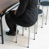 【激安!訳あり・パイプ丸イス10脚セット】送料無料!(北海道・東北・九州・沖縄・離島を除く。)小さめですのでサイズをご確認くださいませ♪(参考:パイプ丸椅子ダイニングチェアースタッキングチェアーパイプスツール激安最安)