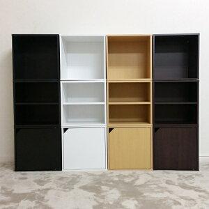 キューブ ボックス オープン ブラック ブラウン ナチュラル ホワイト シェルフ プレミアム