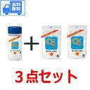 キパワーソルト【3点セット】容器230gボトル1本 + パウ