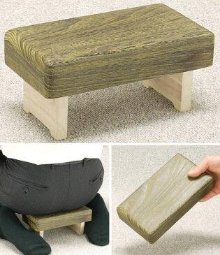 正座椅子 (激安)重さは約320グラムで軽量♪何個でも送料の合計は500円です♪(北海道・沖縄・離島を除く)軽くてバッグにも入るので便利です♪(参考: 木製 折りたたみ 折り畳み 正座いす 正座イス コンパクト 携帯用 )