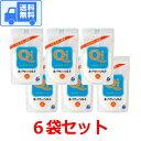 キパワーソルト 250g 【6袋セット】(3袋×2小口をポス