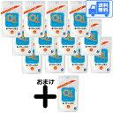 キパワーソルト 250g 【12袋+おまけ1袋=13袋入!!