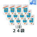 キパワーソルト 250g 【24袋セット】 送料無料 (全国