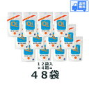 キパワーソルト 250g 【48袋セット】 送料無料 (全国