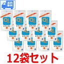 キパワーソルト 250g 【12袋セット】 送料無料 (全国