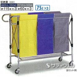 【送料無料】テラモトシステムカート(フレーム)DS-574-010-0【HLS_DU】