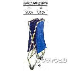 【送料無料】テラモトダストカーSD(本体・袋セット)小DS-225-031-3【HLS_DU】