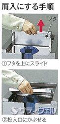 【送料無料】テラモト傘ぽん全天候型KP-03GS(袋600枚付)UB-284-500-0