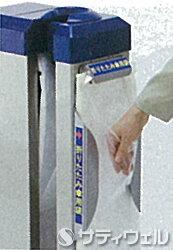 テラモト傘ぽん折りたたみ傘袋ホルダーUB-284-720-0【HLS_DU】