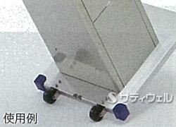 テラモト傘ぽん用キャスターUB-284-302-0(2個入)【HLS_DU】