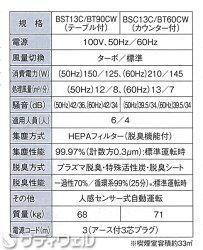 【送料無料】テラモトスモークダッシュナビテーブル付BST13C/BT90CW(SS-566-000-0【HLS_DU】