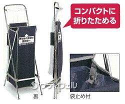 【送料無料】テラモト折りたたみ傘袋スタンド41LUB-288-610-0【HLS_DU】