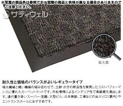 3Mエンハンスマット#500900X600mmグレー【HLS_DU】