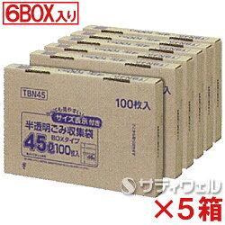 容量表示入BOXタイプ