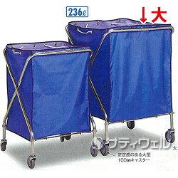【送料無料】テラモトダストカーSD(本体・袋セット)大DS-225-041-3【HLS_DU】