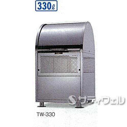 【受注生産品】【直送専用品】テラモト ワイドステーションTW 330L DS-204-006-0 :サティウェル