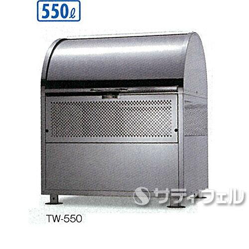 【受注生産品】【直送専用品】テラモト ワイドステーションTW 550L DS-204-009-0 :サティウェル