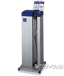 【送料無料】テラモト傘ぽんスタンダードタイプKP-96(袋2000枚付)UB-284-000-0