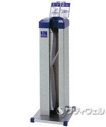 【送料無料】テラモト傘ぽんスリムタイプKP-99(袋600枚付)UB-284-100-0