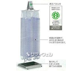 【送料無料】テラモトエコ傘袋スタンドUB-277-000-0【HLS_DU】