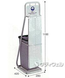 【送料無料】テラモト傘袋スタンド25LUB-288-000-0【HLS_DU】