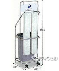 【送料無料】テラモトステン傘袋スタンド25LUB-288-610-0【HLS_DU】