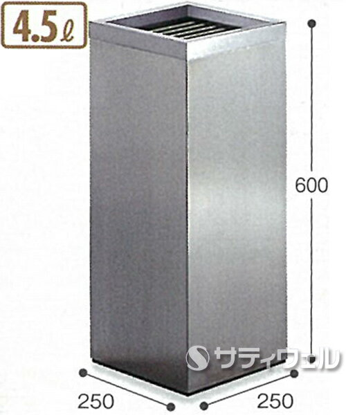 【直送専用品】テラモト 灰皿 SK-025 4.5L SU-290-525-0:サティウェル